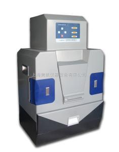 LG2020 凝胶成像分析系统