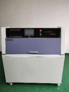 T型紫外耐候试验箱