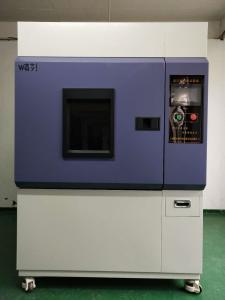 500L氙灯耐气候试验箱