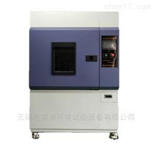 W-SN-150 可调光氙灯耐气候试验箱