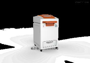 FMJ3760自動高壓蒸汽滅菌器