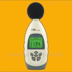 AR844 AR844數字噪音計聲級計