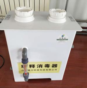 缓释消毒器 农村饮用水消毒设备