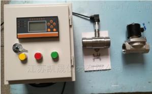 酸碱液体流量定量控制仪