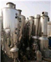 二手蒸發器