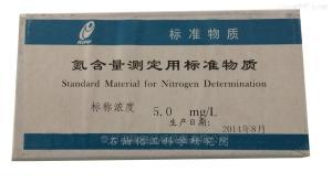 RC-6000 氮含量测定用标准物质