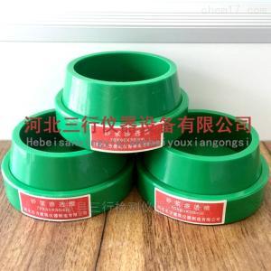 70*80*30 塑料砂漿滲透試模
