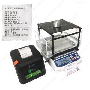 MAY-CQ-02 铝合金DI值测试仪 铝液含氢当量密度测量仪