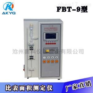 FBT-9水泥比表面积测定仪
