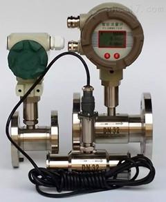 DN4-DN200 智能顯示型純凈水流量計
