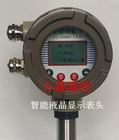 DN15-DN300 丙烷流量計參數介紹