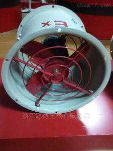 重庆 防爆风机 防爆空调 厂家直销