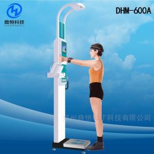 DHM-600A 超聲波體檢一體機