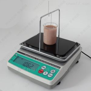 QL-300G 多功能液体甲醇酒精密度 比重计 浓度测量仪