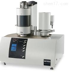 STA 449 F1 Jupiter® netzsch同步热分析仪STA 449 F1 Jupiter®