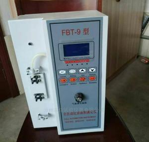FBT-9型 FBT-9型水泥勃氏透气比表面积仪实物图
