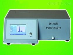 DM1200 鈣鐵分析儀