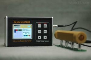 RT-400M 混凝土電阻率測試儀