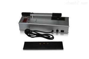 SZ-HM-600A 數字式黑白透射密度計
