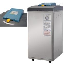 LDZF-30L 立式高壓蒸汽滅菌器