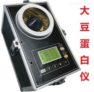 SZ-5737 大豆蛋白快速测量仪
