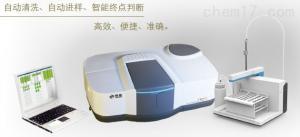 紫外可見分光光度計用AS5自動進樣器