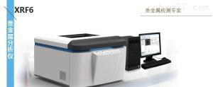 XRF6能量射线荧光光谱仪