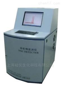 VOCs实时在线监测质谱仪