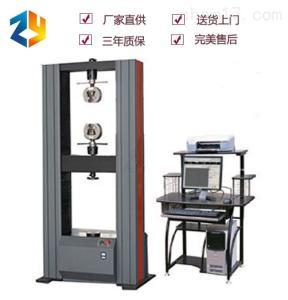WDW 金属棒材抗拉伸延长率性能检测试验机
