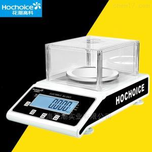 HC 1mg电子天平使用方式