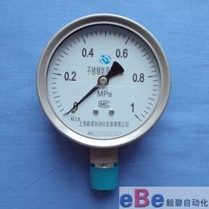 YA-100BF/150BF 不锈钢氨用压力表