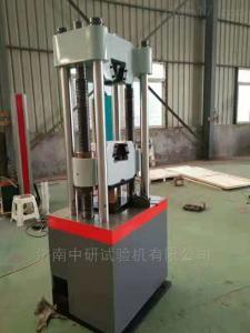 电液伺服铁塔专用万能试验机