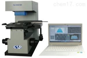 FM-DHM500 數字全息顯微鏡FM-DHM500