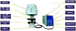 FM-RM9000 全自动对焦显微激光拉曼扫描成像光谱仪
