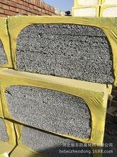 厂家直销石墨硅质聚苯板,聚合物保温板,价格