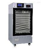 XHZ-IV型智能血小板恒温振荡保存箱