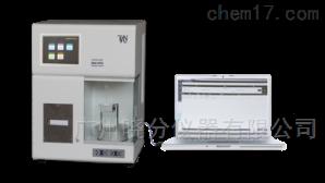 GWF-8JDS 微粒分析仪 GWF-8JDS