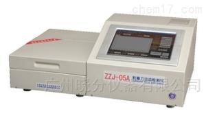 ZZJ-05A ZZJ-05A粘着力自动检测仪