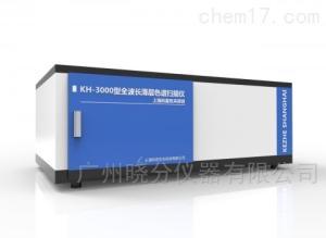 KH-3000型全波长薄层色谱仪