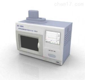 XH-300A 电脑微波超声波组合催化合成/萃取仪