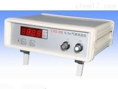 CYES-2 氧、二氧化碳气体测定仪