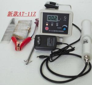 AT-11Z 脉冲电火花检漏仪