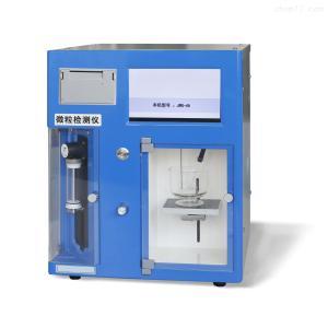 JWG-4A 智能微粒分析仪
