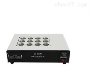 101-12 COD恒温加热器