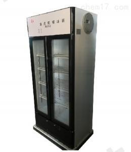 BL-620 立式防爆冰箱