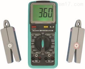 手持式双钳相位伏安表/数字电压表
