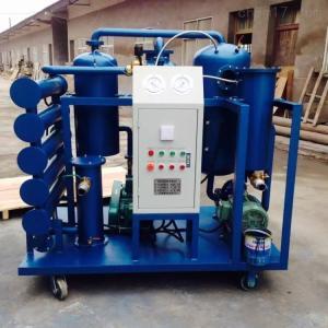 真空濾油機 真空油水分離器