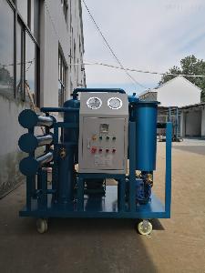 双管真空高效滤油机 油水分离器
