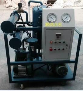 板框壓力式高效真空濾油機