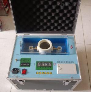 绝缘油介电强度测试仪厂家直销